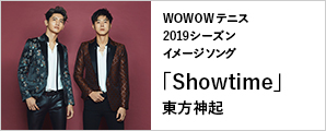 WOWOWテニス 2018シーズン イメージソング「Rising Sun <Re-recording version>」東方神起