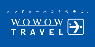 WOWOWTRAVEL